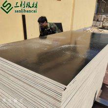 建筑模板厂家供应沧州各大工地用建筑模板密度均匀三利板材