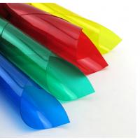 PVC片模切冲压加工成型红蓝黄绿色透明光面覆膜硬片0.25MM厚定做