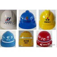 金能jn-zgm供应电力施工工地防护安全帽 高强度玻璃钢耐冲压耐击穿