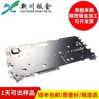 新川厂家直供xcbjbj17铝板电视背板钣金加工定制