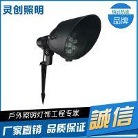 云南曲靖市 款式新颖LED投光灯高亮度散热好高亮实惠选择灵创照明