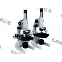 显微镜,学生显微镜200X