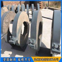 镁钢隔热管托 固定隔热支座 齐鑫为客户打造最具价值的产品