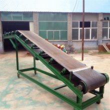 [都用]料场装卸输送机 散装石料输送机 定做皮带机厂家