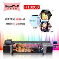 亚克力uv平板打印机 广告平板打印机 深圳平板打印机厂家uv打印机