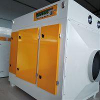 TC-GY-4000风量UV光氧净化器裂解有机气废气净化器废气处理设备