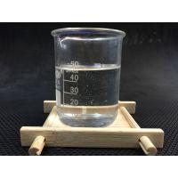 硅烷偶联剂kh550硅烷偶联剂kh560硅烷偶联剂kh570