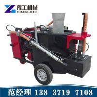雅安雅马哈动力沥青路面灌缝机小型灌缝机源头厂家