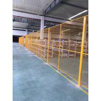 河南焦作厂家供应车间隔离网、生产车间安全隔离、仓库隔离栅栏