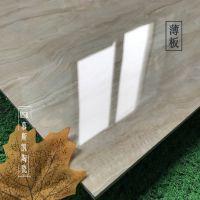 陶瓷薄板600x1200亮光薄板客厅内外墙砖大规格干挂墙地砖瓷砖薄板