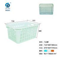 510-155筐,塑料筐,周转筐/周转箱_赛普塑业生产厂家