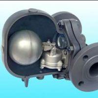 浮球式自由疏水阀 自由疏水阀 浮球式疏水阀