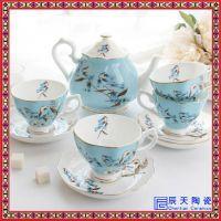 英式下午茶复古田园陶瓷咖啡具套装高档欧式骨瓷茶壶
