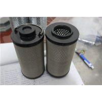 滤芯PA-400-100-025 电泵耦合器滤芯 替代原厂