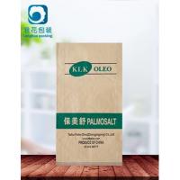 厂家直销纸塑复合袋25公斤树脂包装袋可定制