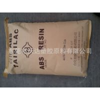 ABS/宁波台化/AG15E1 本白色 易配色 进口ABS