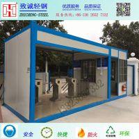 二手集装箱活动房 彩钢活动板房 装配式围墙