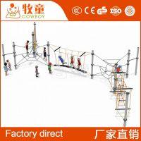 广州牧童公园幼儿园游乐园儿童户外攀爬绳网组合定制批发
