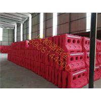 路百全红色三孔水马围栏 注水围挡 隔离墩 塑料水马护栏 防撞桶交通设施