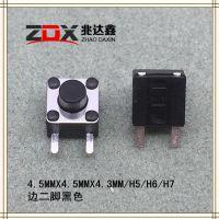 深圳市厂家直销4.5X4.5X4.3边两脚轻触开关