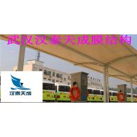 荆州公交车充电桩膜结构棚,荆州充电桩膜结构公交车棚