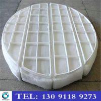 pvc丝网除沫器压力容器 定做丝网波纹填料网 气液过滤网除沫器