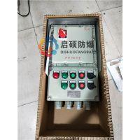 排污水泵液位防爆控制箱