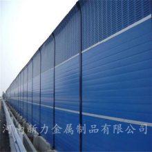 专业设计安装 高架桥声屏障 冷却塔玻璃钢隔音板 小区圆孔吸音屏障 河南新力
