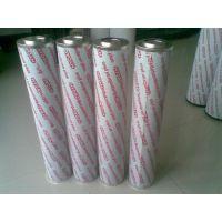 厂家直销热卖玻璃纤维折叠贺德克液压油0330R020BN/HC滤芯