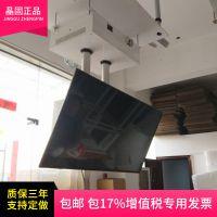 晶固竹节式双杆电视机天花吸顶挂架支持定制电动遥控伸缩升降吊架 32-65寸支持定制