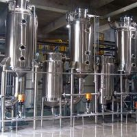 多功能动态提取浓缩 中草药提取浓缩设备 动态提取浓缩蒸发器 带搅拌提取浓缩罐 萃取分离设备