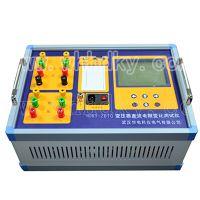 HDKY-ZB10变压器直流电阻变比测试仪厂家华电科仪供应
