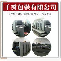 济宁水洗标生产厂家、引进先进设备