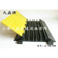 九磊牌JL-XCB-5CB橡胶盖线板