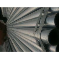 鸿盛钢管厂直销镀锌带钢管高品质镀锌钢管现货