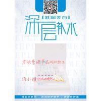 台山香莹OEM加工皮肤管理护肤品 专业线产品