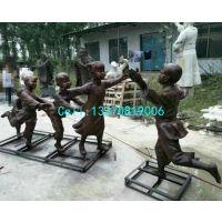 市政工程儿时游戏人物场景铸铜雕塑