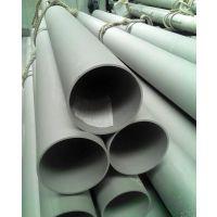 201不锈钢焊管直径48*1.9*2.4*2.9光面圆管