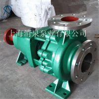 消泉牌单级单吸式离心泵IH100-64-23管道化工泵厂家特销