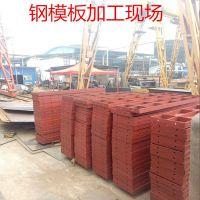 云南昆明旧钢模板回收/二手模板出售厂家13658838869
