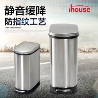ihouse10升不锈钢缓降静音脚踏式垃圾桶纸篓家用卫生间厨房客厅户外