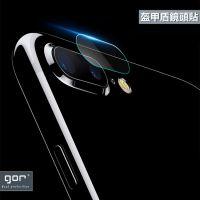 iphone X盔甲盾摄像头保护贴 苹果7/8手机镜头膜 三星S9柔性玻璃