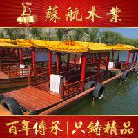 木船多种类定制/竹泓厂家供应仿古景区小画舫游船/玻璃钢船