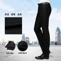 东莞凤岗丰采制衣厂家直销高档黑色西裤工作服哪家好