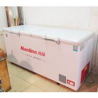 NanlinG南凌冷柜 卧式冰箱BD-738