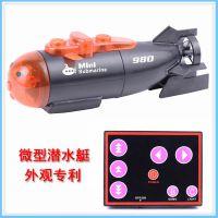 跨境电商新品 小型迷你遥控潜水艇遥控船儿童新奇特水中玩具外贸