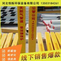 〈聚酯〉燃气标志桩……〖乌海〗燃气标志桩~{电力电缆}燃气标志桩//定做厂家