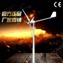 晟成大型风力发电机发出的电是交流电还是直流电?