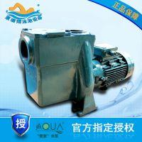 爱克AQUA水泵【大流量 高效能 质保三年】大功率游泳池循环过滤泵
