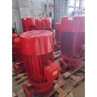 温邦XBD2/27.8-100L消火栓系统加压泵银川消防泵消防水泵